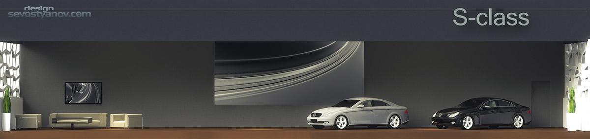 S-class Interior Design