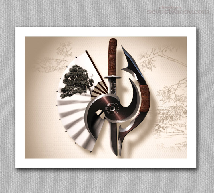Martial Arts Weapon Poster